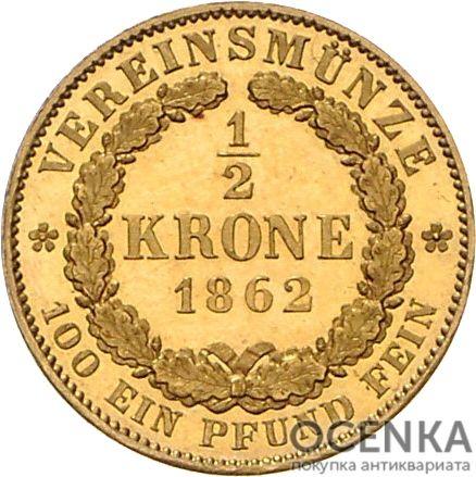 Золотая монета ½ Кроны Германия - 2