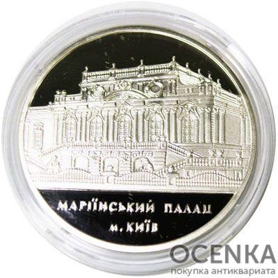 Медаль НБУ В честь инавгурации президента. Л. Д. Кучма. 1999 год