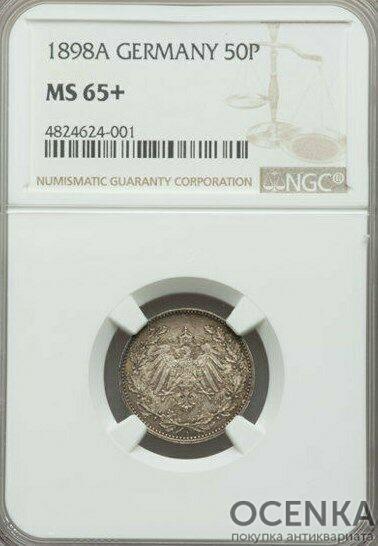 Серебряная монета 50 Пфеннигов (50 Pfennig) Германии в слабе