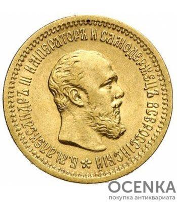5 рублей 1889 года Александр 3 - 1