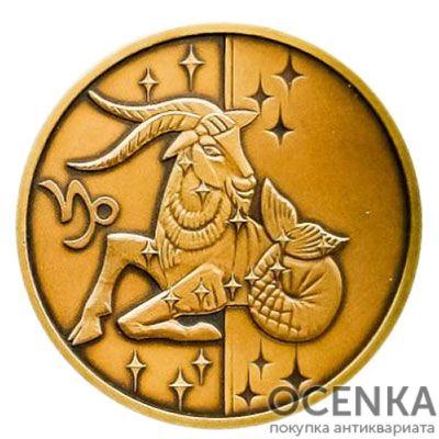 Медаль НБУ. Знаки зодиака. Козерог