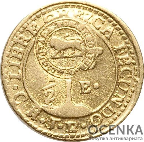 Золотая монета ½ Эскудо (½ Escudo) Коста Рика