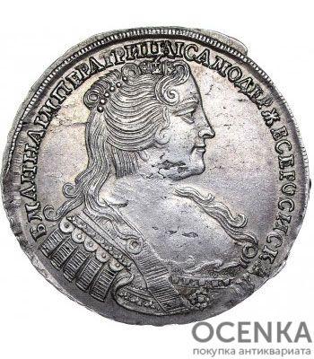 Полтина 1733 года Анна Иоанновна - 1