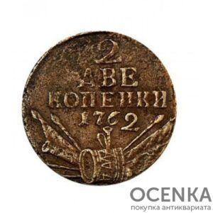 Медная монета 2 копейки Петра 3