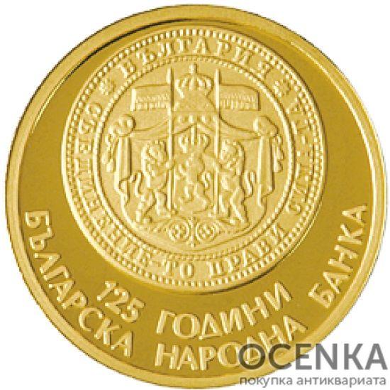 Золотая монета 125 Левов (125 Leva) Болгария - 1
