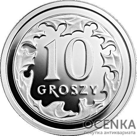 Серебряная монета 10 Грошей (10 Groszy) Польша