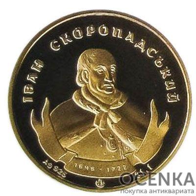 Медаль НБУ Иван Скоропадский 2010 год