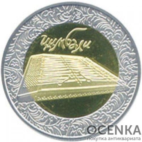 5 гривен 2006 год Цимбалы