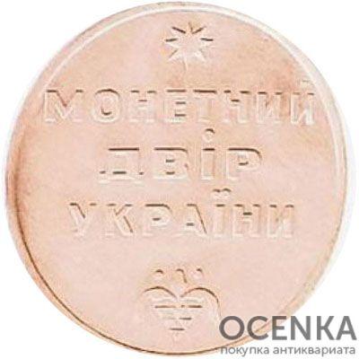 Медаль НБУ Монетный двор Украины. 1995 год - 1