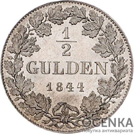 Серебряная монета ½ Гульдена (½ Gulden) Германия