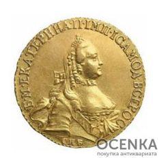 5 рублей 1762 года Екатерина 2 - 1