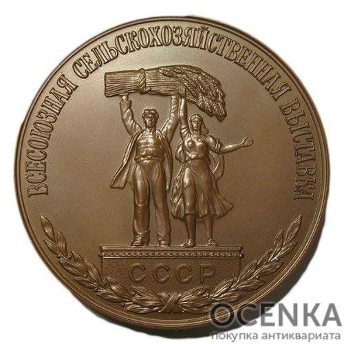 Памятная настольная медаль Всесоюзная сельскохозяйственная выставка СССР