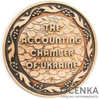 Медаль НБУ Расчетная палата Украины 2001 год - 1