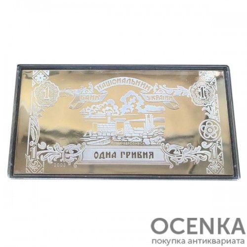Серебряная банкнота 1 гривна 2003 года Украины - 1