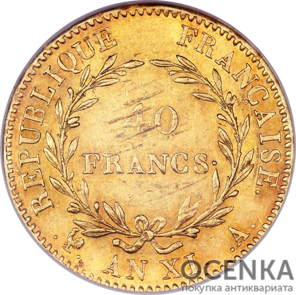 Золотая монета 40 Франков (40 Francs) Франция
