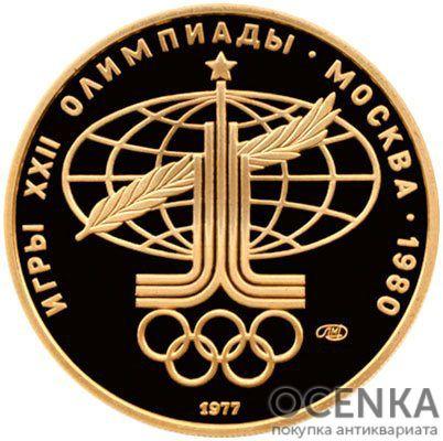 Золотая монета 100 рублей 1977 года. Олимпиада-80. Спорт и мир - 2