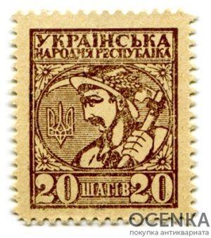 Банкнота 20 шагов 1918 года