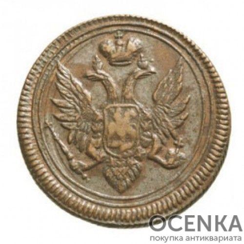 Медная монета Деньга Александра 1 - 5
