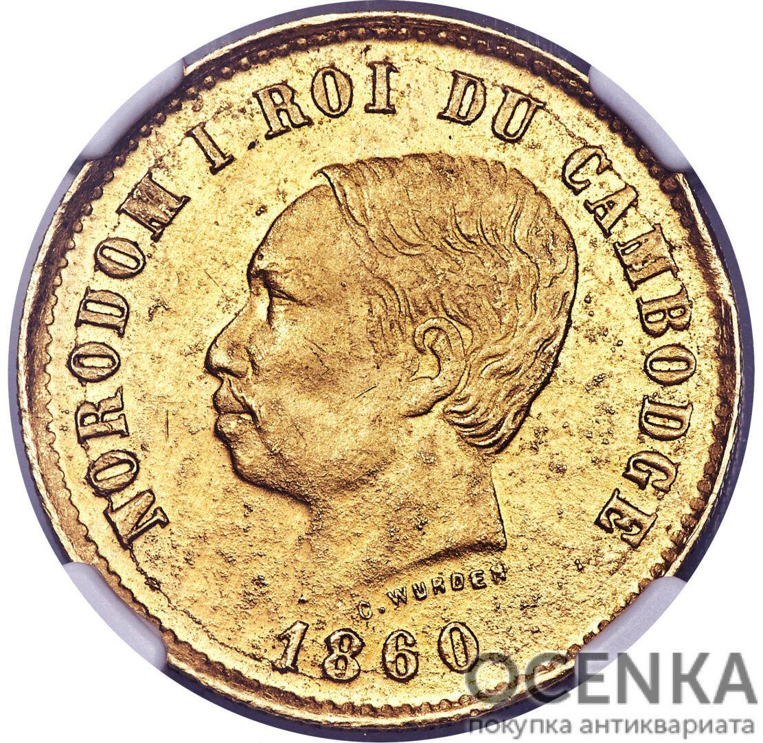 Золотая монета 2 Франка (2 Francs) Камбоджа - 1