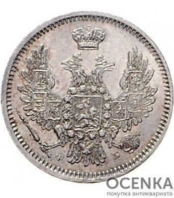 10 копеек 1856 года Александр 2 - 1