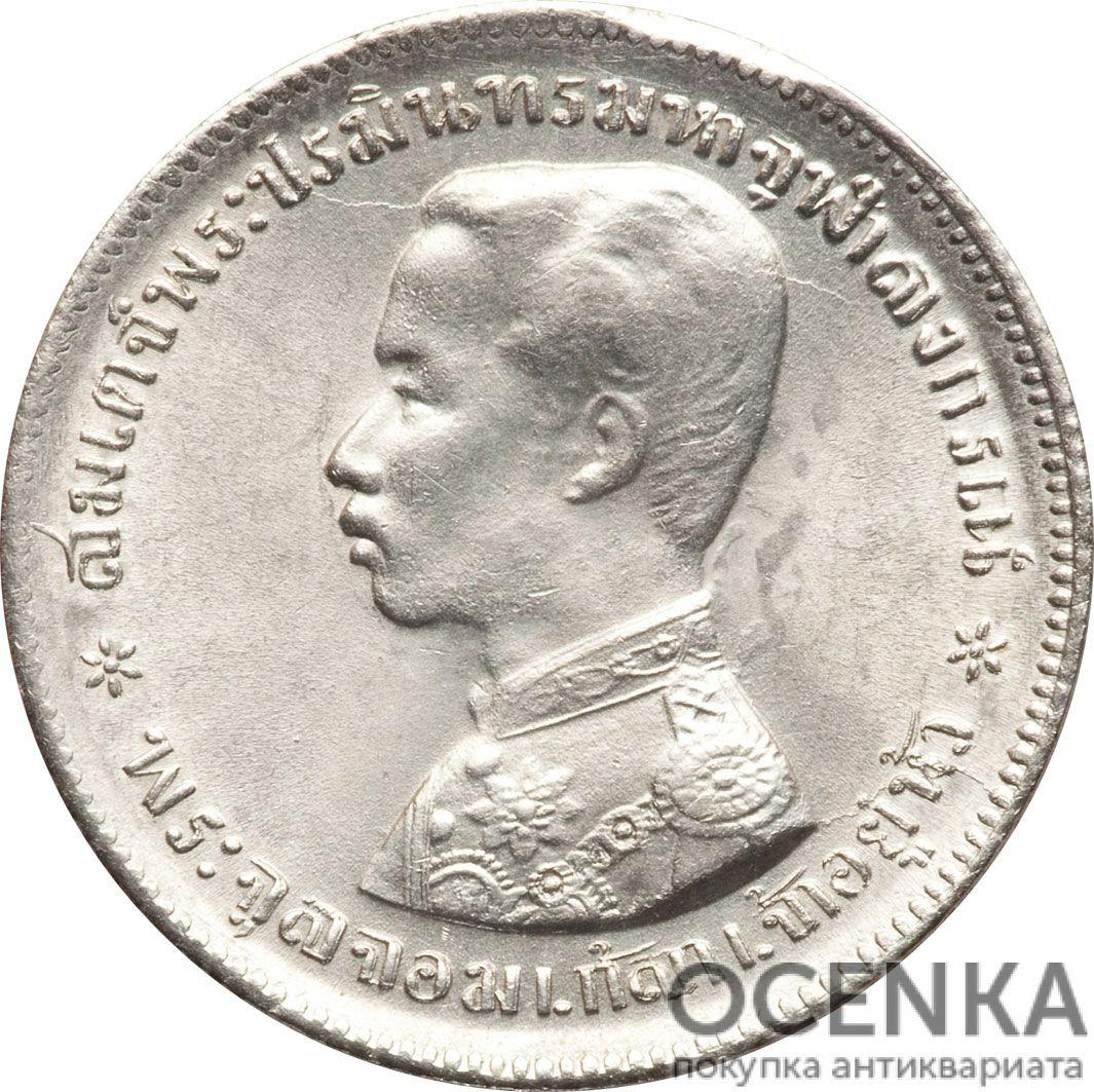 Серебряная монета 1 Бат Таиланда - 1