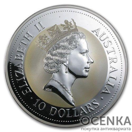 Серебряная монета 10 долларов 1993 год. Австралия. Кукабарра - 1
