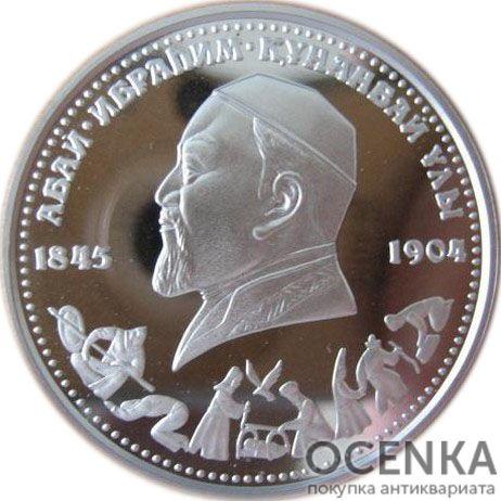 Серебряная монета 100 Тенге Казахстана - 3