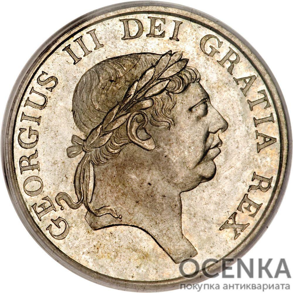 Серебряная монета 3 Шиллинга (3 Shillings) Великобритания - 3