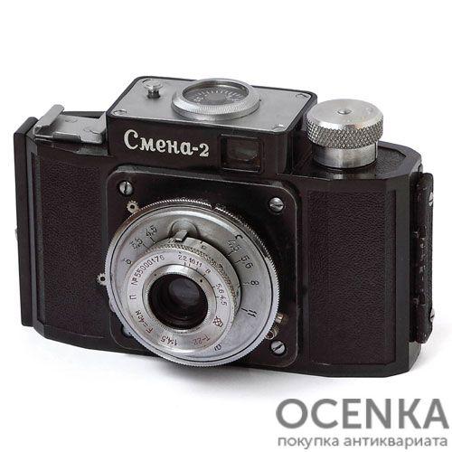 Фотоаппарат Смена-2 ГОМЗ 1955-1962 год