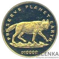 Золотая монета 10 000 Динаров (10 000 Dinara) Босния и Герцеговина