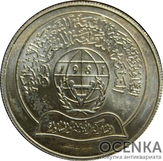 Серебряная монета 5 Динаров (5 Dinars) Ливия - 1