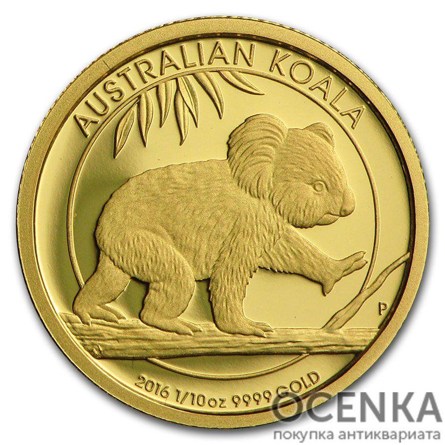 Золотая монета 15 долларов 2016 год. Австралия. Коала