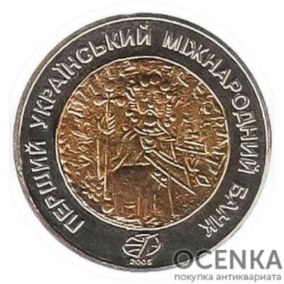 Медаль НБУ ПУМП. Киевская Русь – златник 2005 год - 1