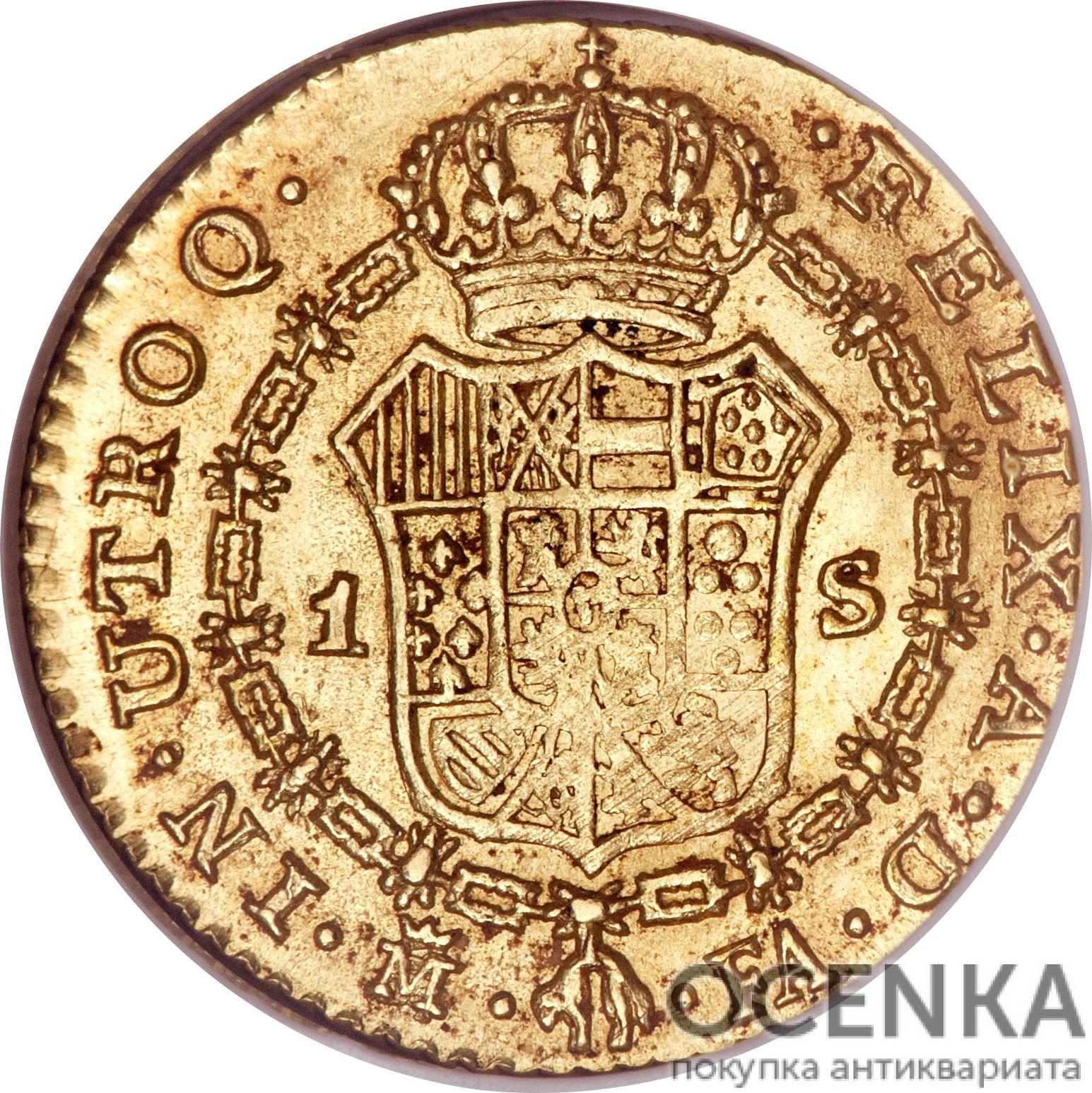 Золотая монета 1 Эскудо (1 Escudo) Испания - 6