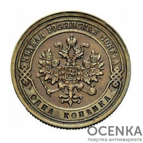 Медная монета 1 копейка Александра 2 - 9