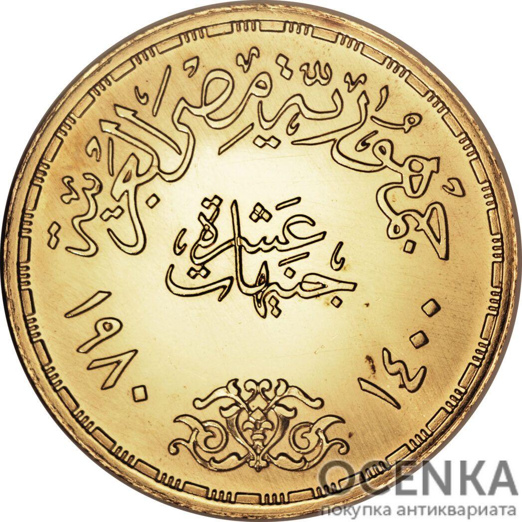 Золотая монета 10 Фунтов (10 Pounds) Египет - 2