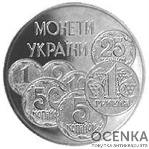 2 гривны 1997 год Монеты Украины