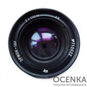 Объектив Орион-18 (Орион-18Р) 8.0/100 мм