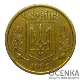 1 гривна 1992 года (желтая)