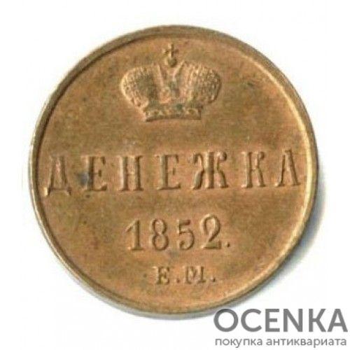 Медная монета Денежка Николая 1 - 2
