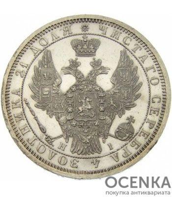 1 рубль 1855 года Николай 1 - 1