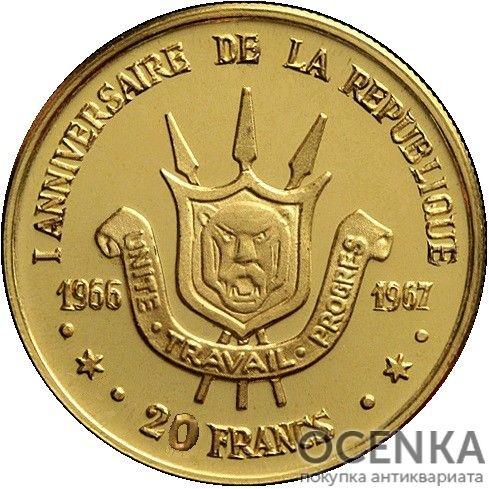 Золотая монета 20 Франков (20 Francs) Бурунди