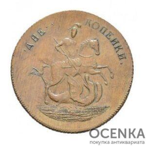 Медная монета 2 копейки Елизаветы Петровны