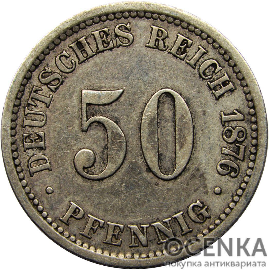 Серебряная монета 50 Пфеннигов (50 Pfennig) Германия