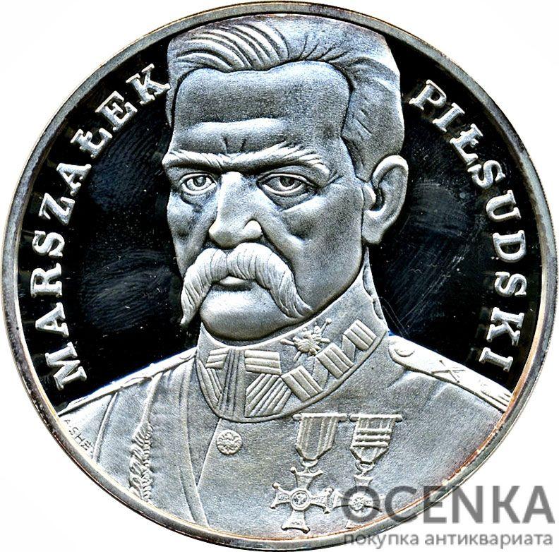 Серебряная монета 200 000 Злотых (200 000 Złotych) Польша - 6