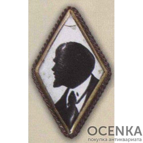 Траурный знак (жетон) с Изображением Ленина. 1924 г.