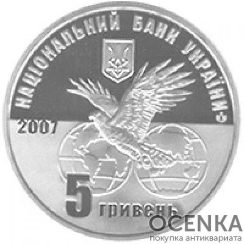 5 гривен 2007 год 100 лет Мотор-Сичи - 1