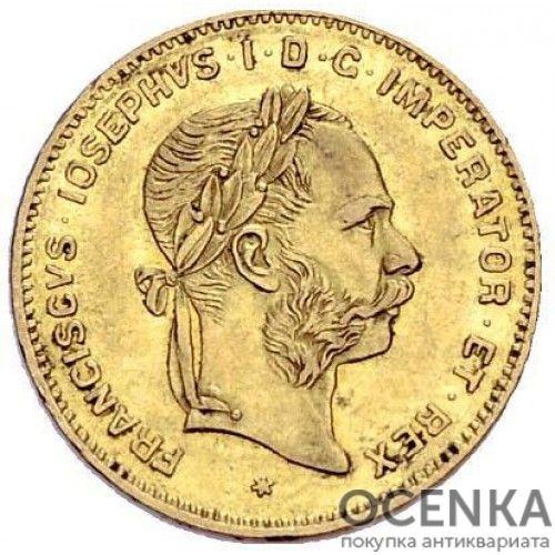 Золотая монета 4 флорина (10 франков) Австро-Венгрии - 1