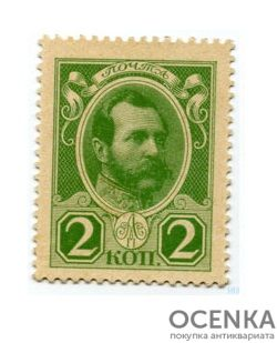 Банкнота (Марка) 2 копейки 1915-1917 года
