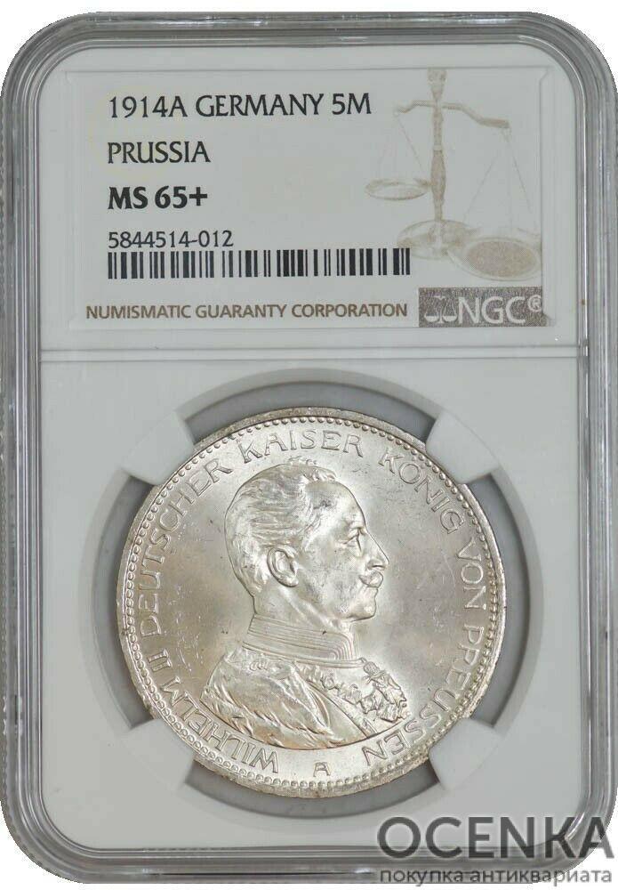 Серебряная монета 5 Марок (5 Mark) Германии в слабе